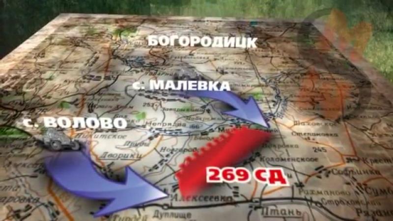 Великая Отечественная война -