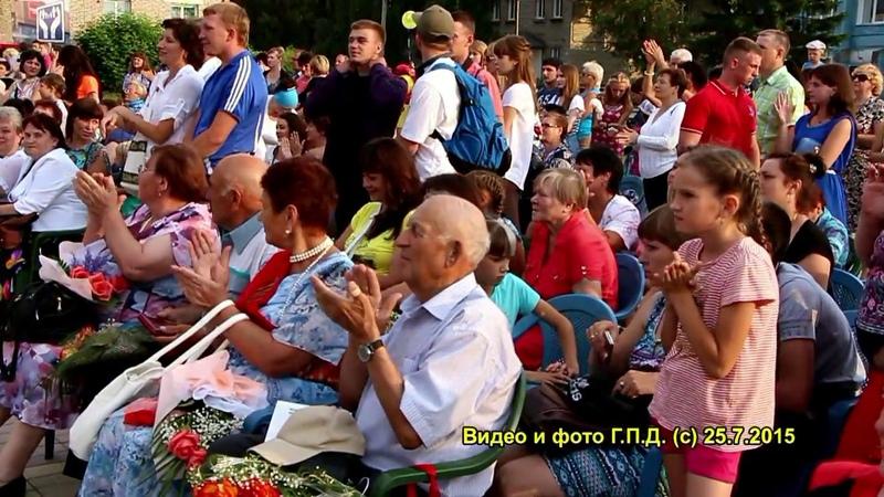 210 лет Болотному. Городские юбиляры 25.7.2015