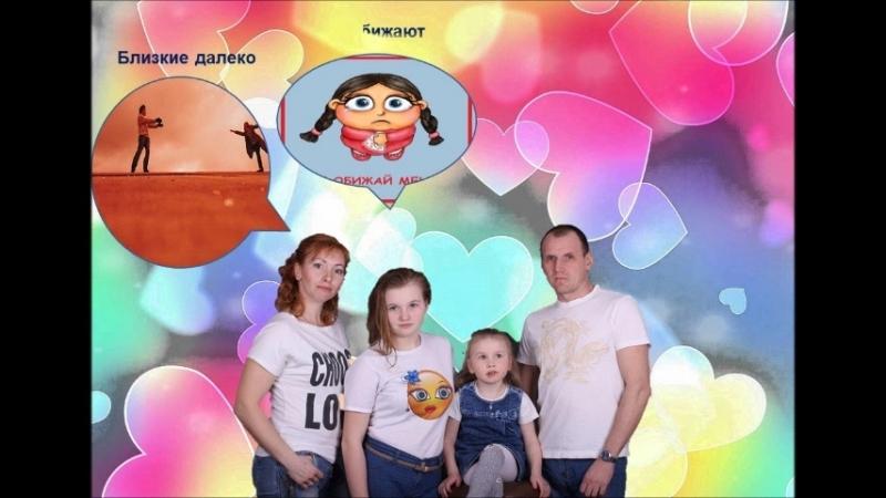 Непоседы семья Перфильевых, г.Котлас