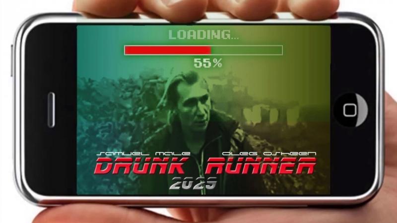 Пьяный бегун 2029 ver 1.0 Alpha (gameplay)