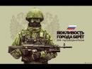 Поп-фолк группа РОСЬ - Русской Общины СОБОЛЬ - - Порушка-Параня, Вежливые люди лезгинка