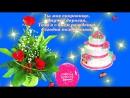 Поздравления с днем рождения для внучки 6 лет от бабушки 76