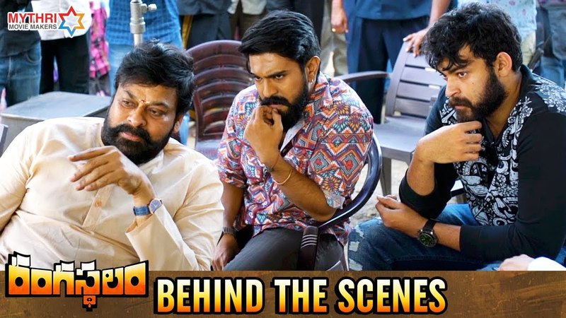 Rangasthalam Movie Behind The Scenes | Ram Charan | Samantha | Aadhi | Anasuya | Sukumar | DSP