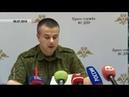 За прошедшие сутки украинские силовики 8 раз нарушили режим прекращения огня 05 07 2018 Актуально