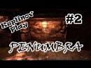 Kuplinov Play – Penumbra: Overture – 3-NITRO-ТРОЛУ-LOL 2