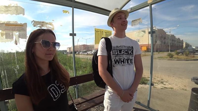 Молодая пара о Северной Мызе