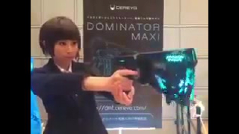 Transforming Psycho Pass dominator prop