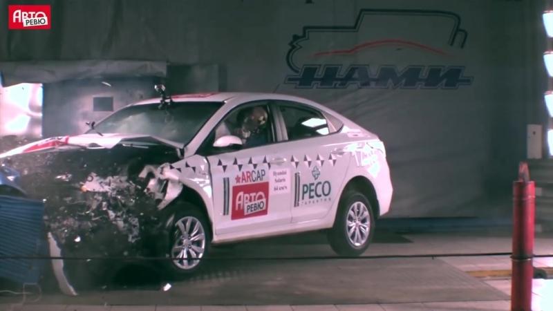Краш-тест Hyundai Solaris. 16 из16.