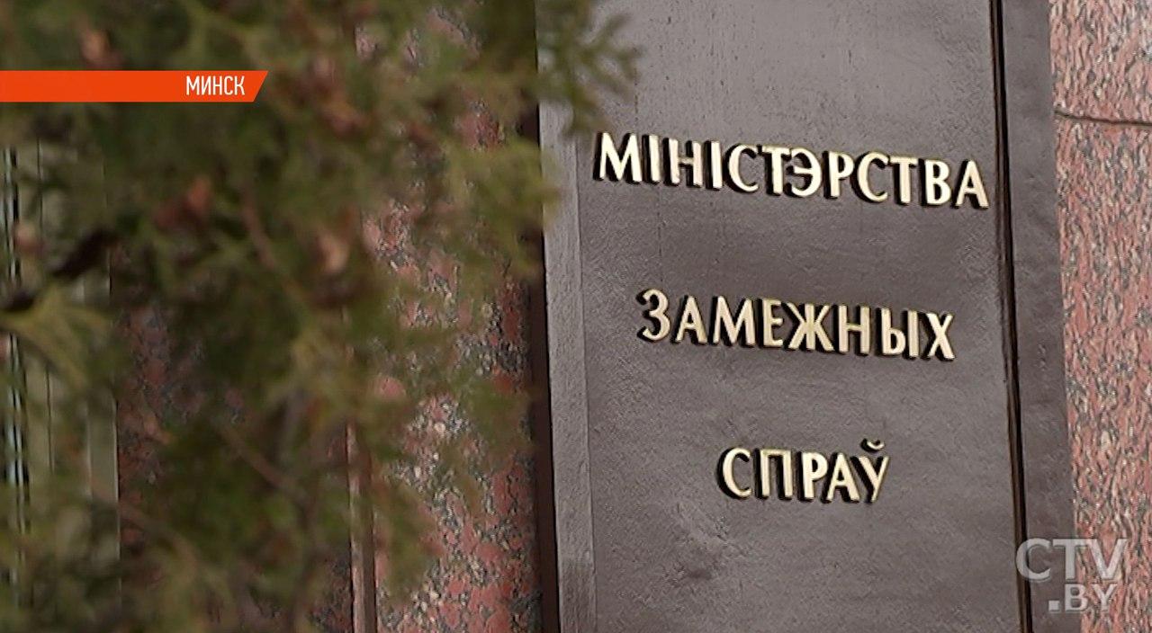 Лукашенко: Беларусь продолжит поддерживать работу Красного Креста