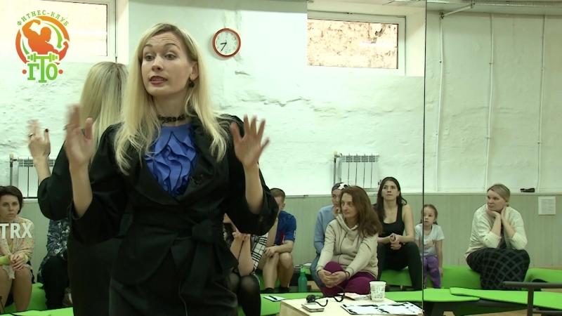 врач диетолог к м н Мария Ахлупкина об универсальном РАЦИОНЕ ПИТАНИЯ