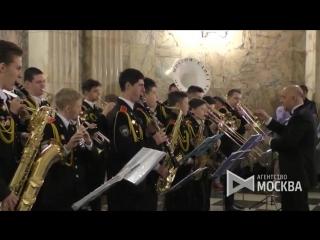 Выступление оркестра кадетского класса на станции метро «Таганская»