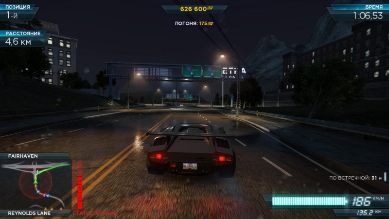Need for Speed Most Wanted 20124