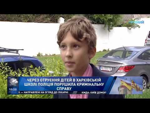 Ехо України Матвія Ганапольського від 22 травня 2018 року