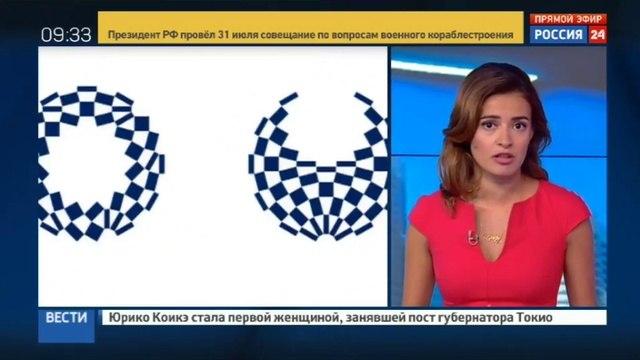 Новости на «Россия 24» • Жители Токио впервые доверили управление городом женщине
