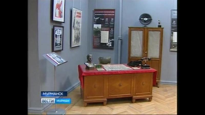 Всё для Победы выставка посвященная 75 летию прорыва блокады города Ленинграда в Мурманском областном краеведческом музее