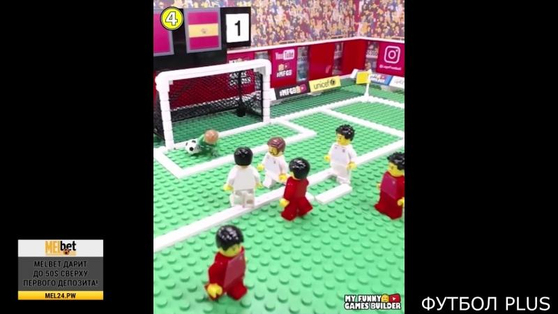 Лего-Футбол Португалия 3️⃣➖3️⃣ Испания