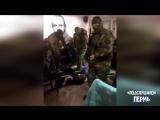 Разборки в кофейне на Макаренко 56. Пермь. Видео