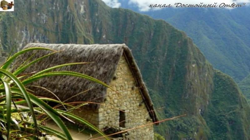 Эквадорские и перуанские мелодии