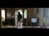 Незваные Гости Wedding Crashers (2005)
