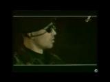 Богдан Титомир - Армия (Высокая энергия, 1992)