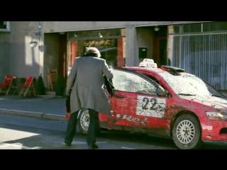 Самое спокойное такси в мире