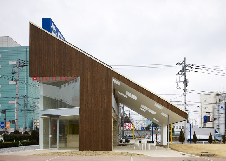 ABC Center House by Kakuro Odagi and Daisuke Narushima