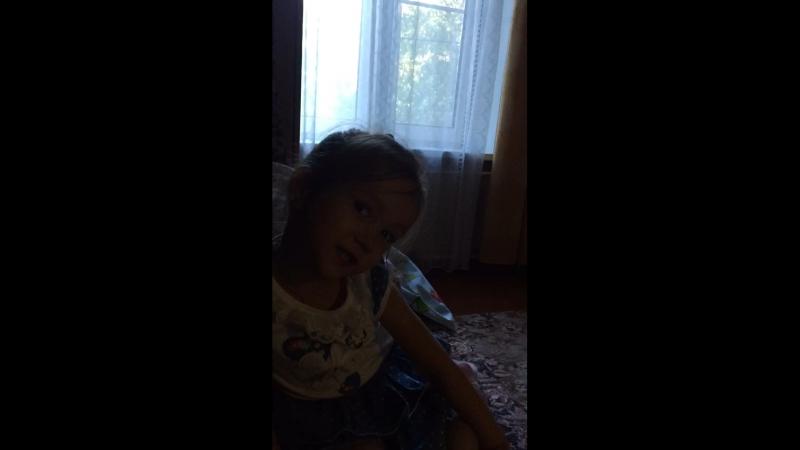 Доча хочет ладу калину 😂