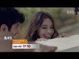 Нескінченне кохання - Невже Кемаль забуде про Ніхан і зіграє весілля з Асу