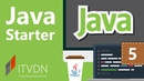 Java Starter Урок 5 Логические операции