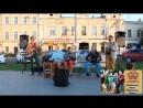 Сельские Резиденты играют на набережной