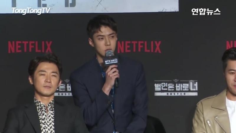 EXO SEHUN(세훈)·gugudan SEJEONG(세정) Busted! 제작발표회 -Greetings- (범인은 바로 너, 엑소, 구구단, 유재석, 이광수)