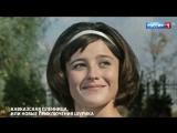 Кавказская пленница, или Новые приключения Шурика. Анонс