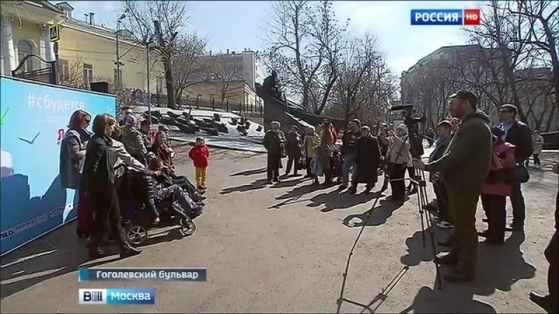 Вести-Москва • Вести-Москва. Эфир от 9 апреля 2016 года (11:10)