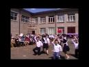 Школьный вальс. 11 класс