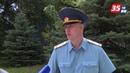 В России отмечают 91-летие со дня образования Государственного пожарного надзора