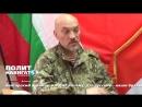 Болгарский военкор я в ДНР потому, что русские – наши братья
