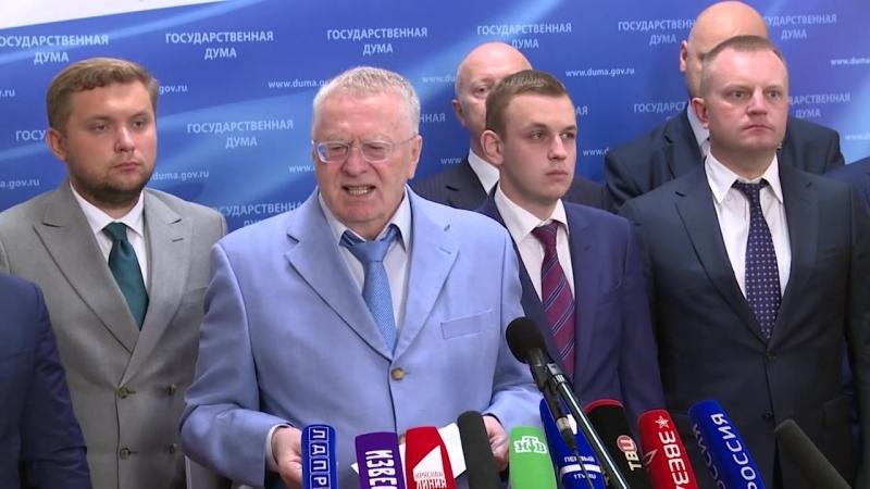 57 О Законе об азартных играх на территории РФ (18.07.2018)