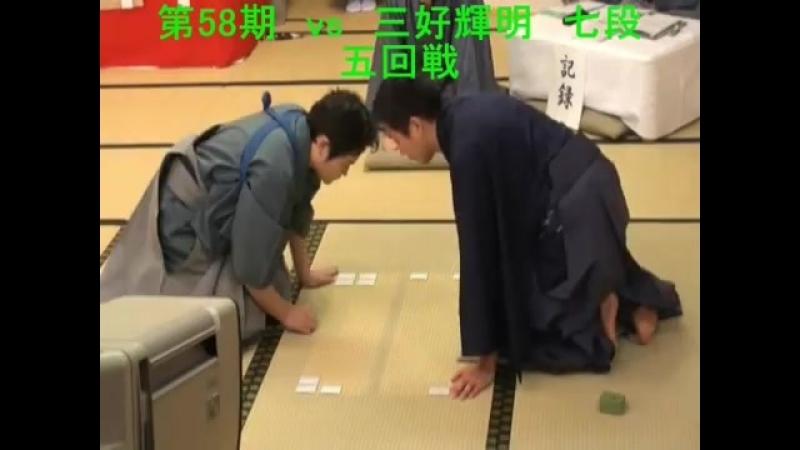 Naoki Saigo