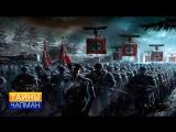 Тайны Чапман. Магия 3 Рейха (2018, Документальный) HD