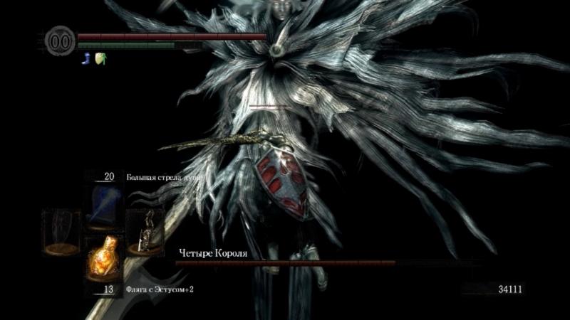 Sword NITO vs 4 King's