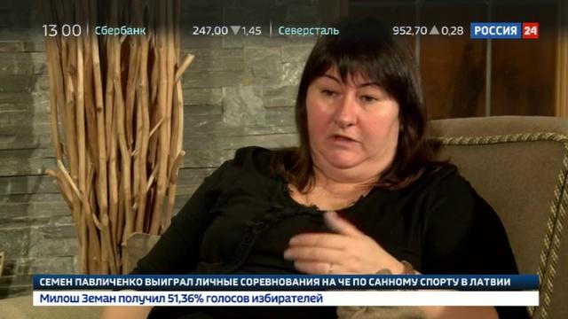 Новости на Россия 24 • Фигуристы Букин и Столбова подадут иски в CAS