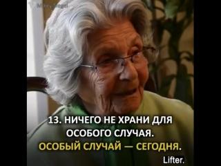 Советы Регины Бретт.mp4