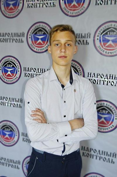 Даниил Кузьменко