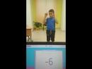 Рефат. 50 двузначных чисел с формулами Маленькие друзья