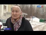 Экстренные службы теряют драгоценные минуты из-за неправильно припаркованных машин - Россия 24
