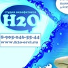 Студия аквафитнеса H2O.  Аквааэробика в Орле.