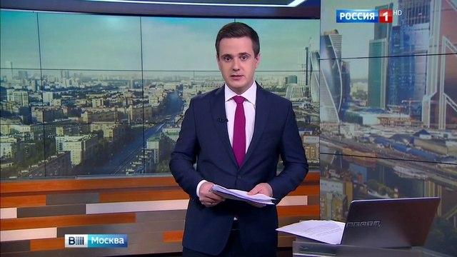Вести-Москва • Вести-Москва. Эфир от 12.09.2016 (11:30)