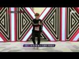 MIXNINE VROMANCE CUT (Hyunkyu)