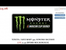 Monster Energy Nascar Cup Series Toyota Save Mart 350 Sonoma Raceway Начало трансляции 21 45 MSK