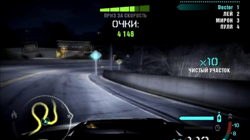 Need for Speed Carbon (2006) | FWD Mitsubishi Eclipse GT V6 24V (Тюнинг Настройка Автомобиля) - Слайдинг по каньону